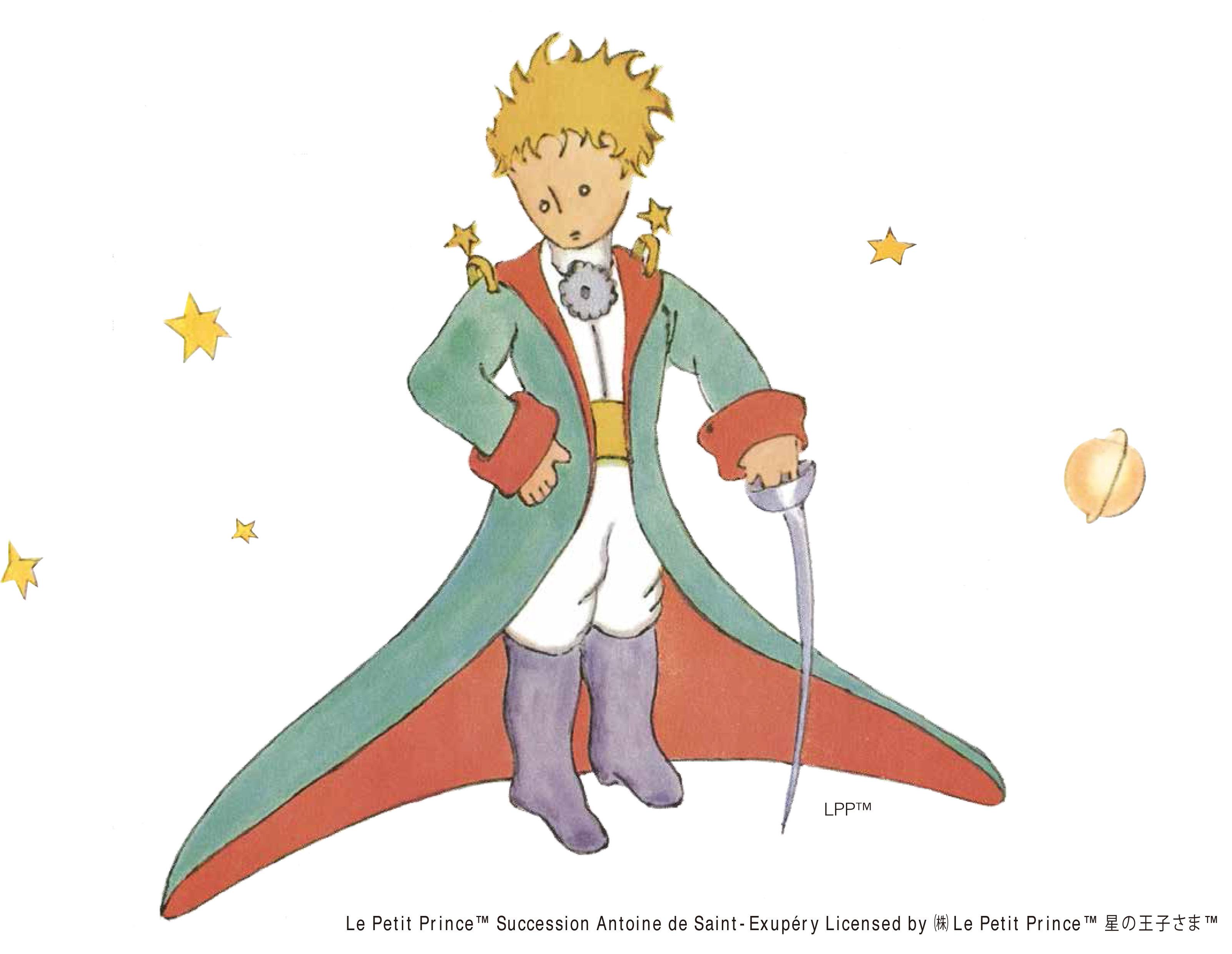 「星の王子様」の画像検索結果
