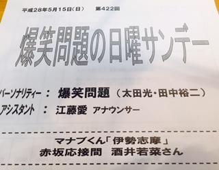 江藤愛さん、あなたはブサイクですよ。part2 [無断転載禁止]©2ch.netYouTube動画>24本 dailymotion>2本 ->画像>841枚