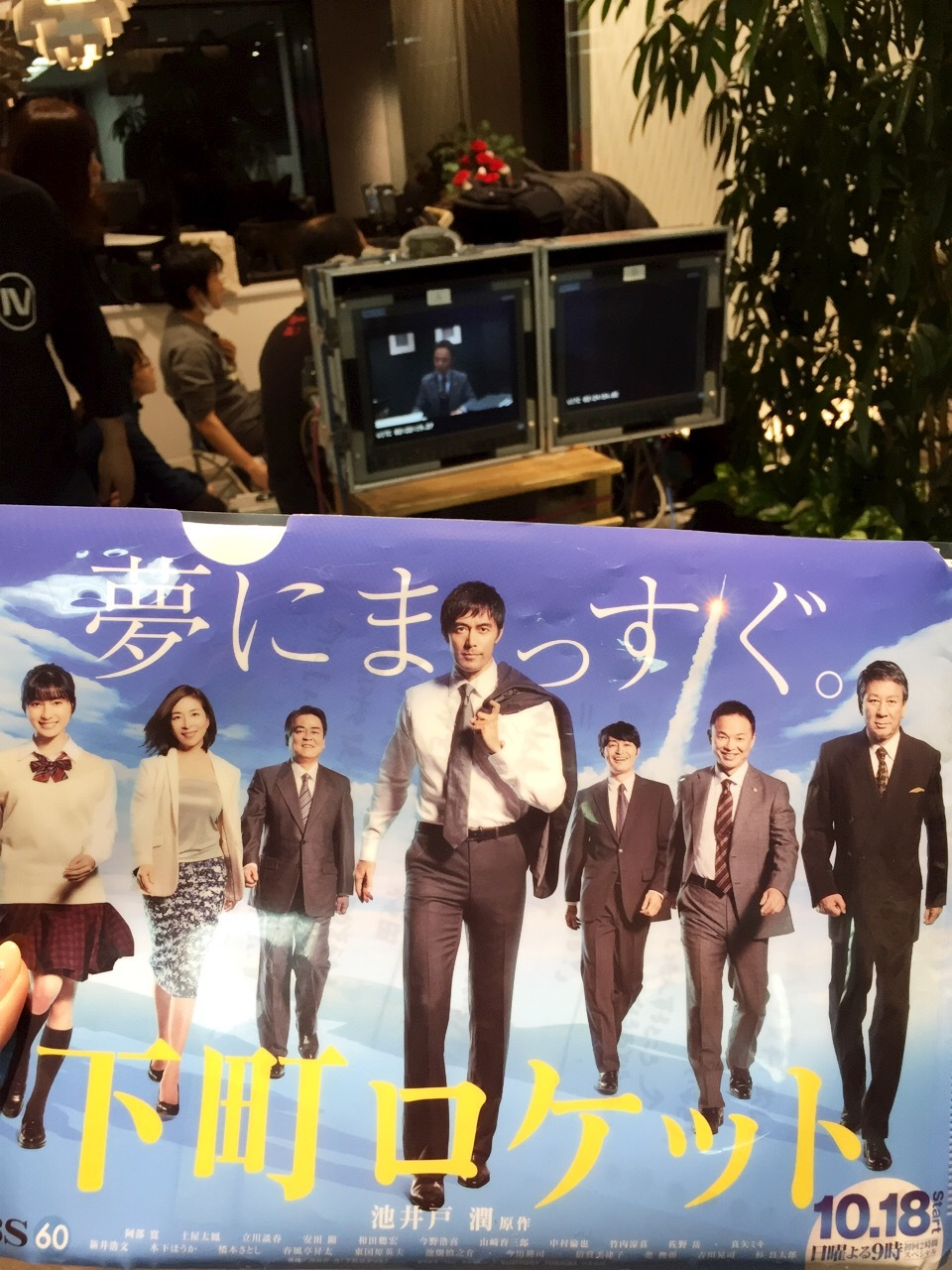 【TBS:ひるおび!】江藤愛 Part36【日曜サンデー】©2ch.netYouTube動画>5本 ->画像>516枚
