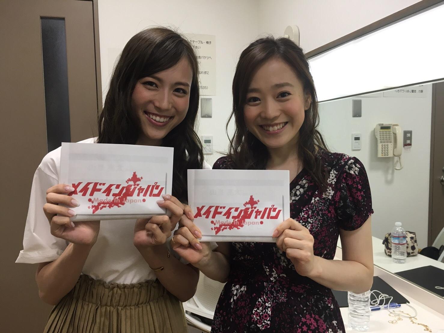 TBS★笹川友里 Vol.7★はやドキ! ブランチYouTube動画>1本 ->画像>230枚
