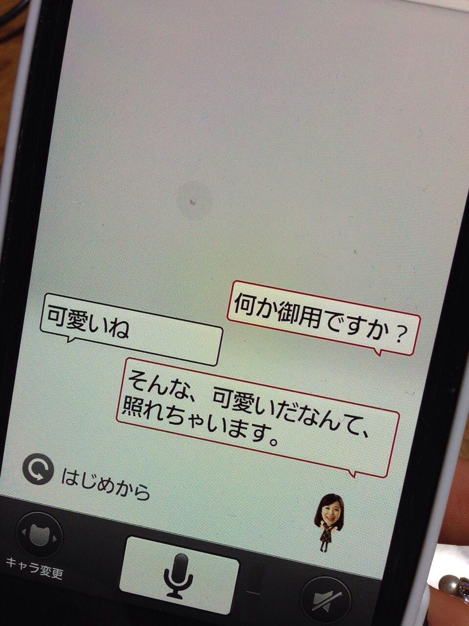 【TBS:ひるおび!】江藤愛 Part35【日曜サンデー】©2ch.netYouTube動画>12本 ->画像>334枚