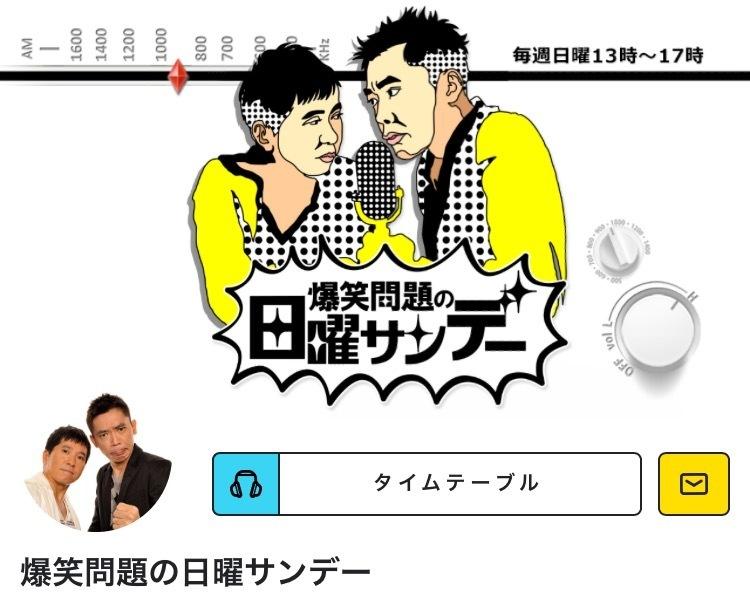 江藤愛ちゃん 専用©2ch.net->画像>2446枚