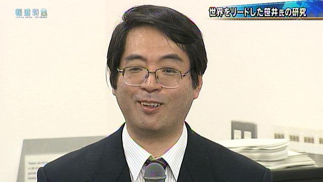 アナウンサー ブログ 笹井 笠井アナが実感した「がん保険」の大切さ 退社もあって「半年間は無給」の中で: