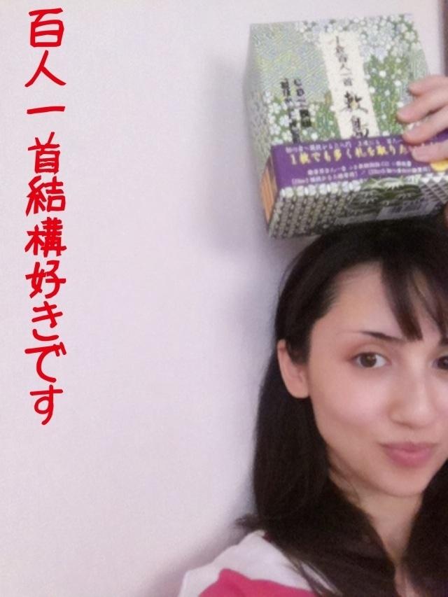 小林悠(はるか)☆朝ズバッ!☆Part2YouTube動画>5本 ->画像>614枚