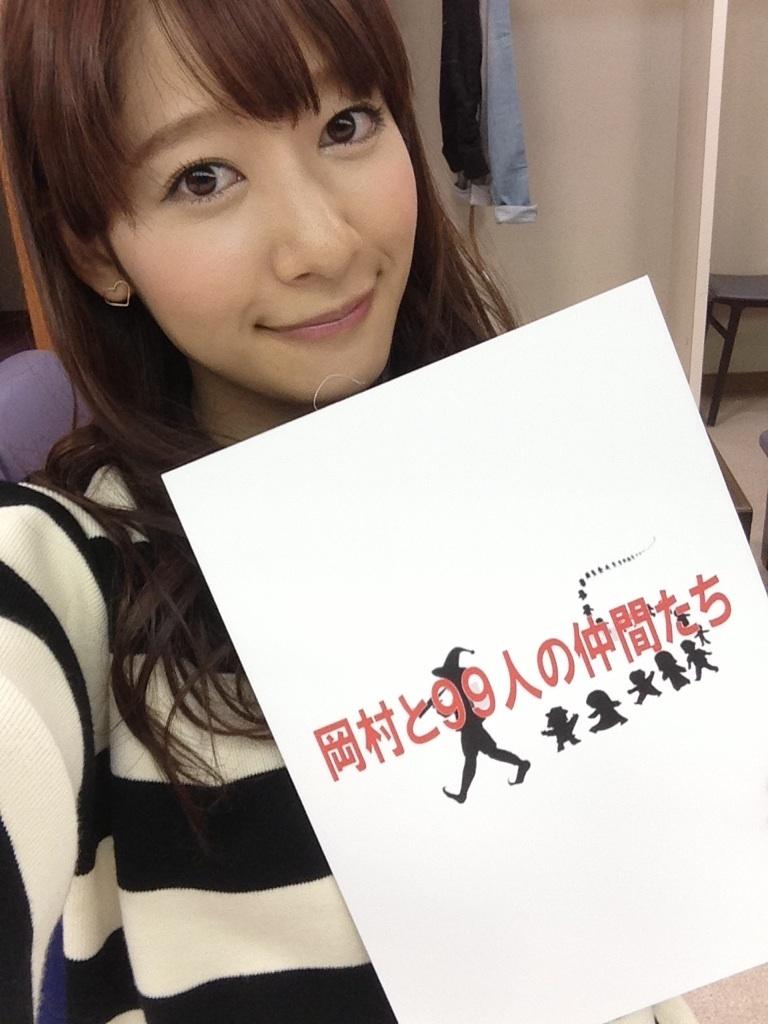 小川知子 (アナウンサー)の画像 p1_17