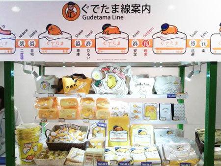 東京駅店が混んでいたらワゴンへ!ワゴンが混んでいたら東京駅店へどうぞ。