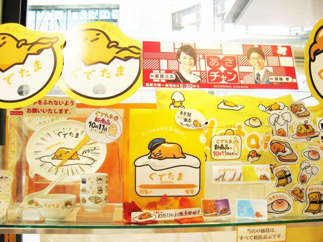 すでにご紹介している陶器類や東京駅先行販売のクリアファイル、枕などなど赤坂店にて展示しております(^_^)