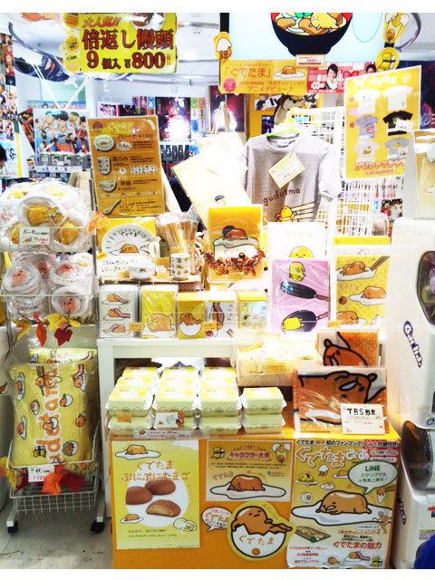 東京駅店では\u201cぐでたま\u201dコーナー拡大中!