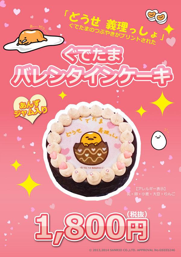 「チョコレートケーキ」×「あんずジャム」入りで甘酸っぱさがベストマッチ♥ とってもおいしいですよ! かわい\u2026