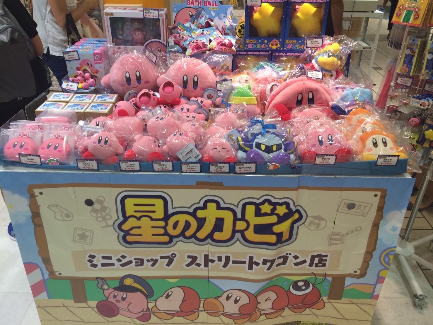 TBSストア東京駅店では星のカービィのグッズコーナーを拡大しました! 8月6日のアフター販売に向けて、東京駅店はカービィ色に染まっていきます。