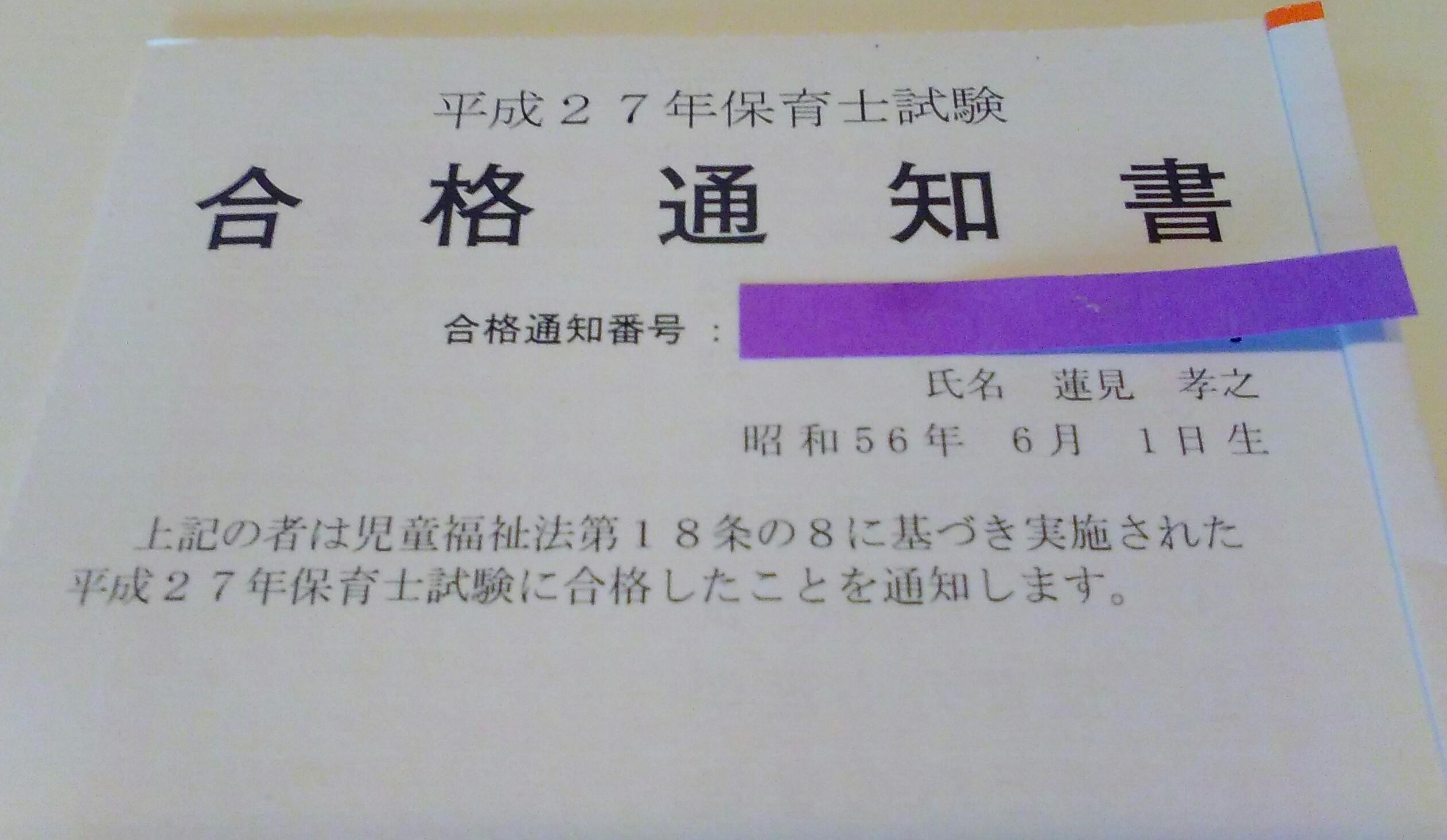 TBSアナウンサー総合司令室 19©2ch.netYouTube動画>3本 ->画像>241枚